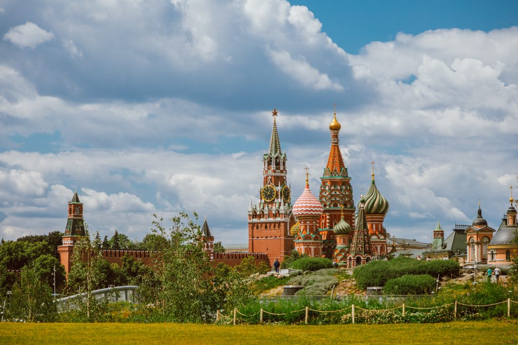 St Basil's Cathedral Kremlin Moscow