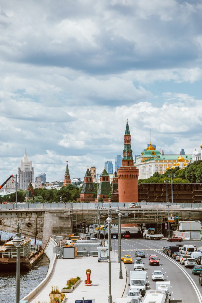 Kremlin and city centre of Moscow