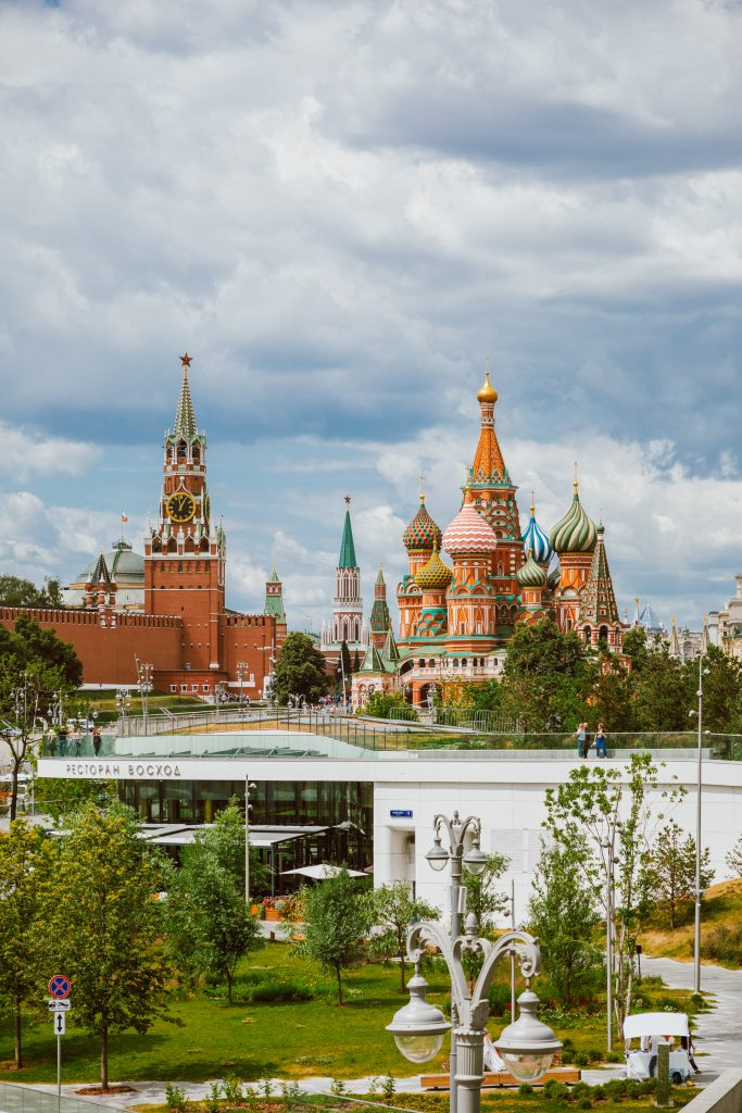 View from Zaryadye to Kremlin and St Basil's Cathedral