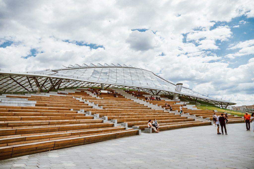 Zaryadye Park in Moscow Russia