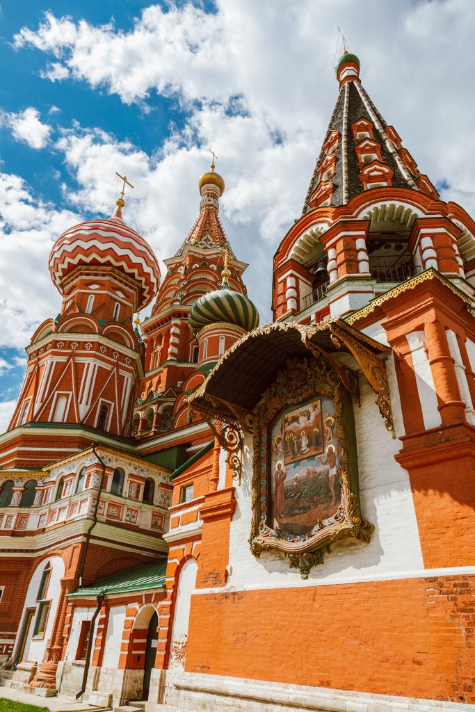 St Basil's Cathedral Russia