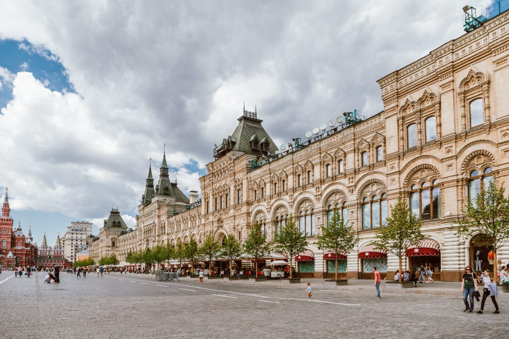 15 places to see at Moscow's Red Square - GUM