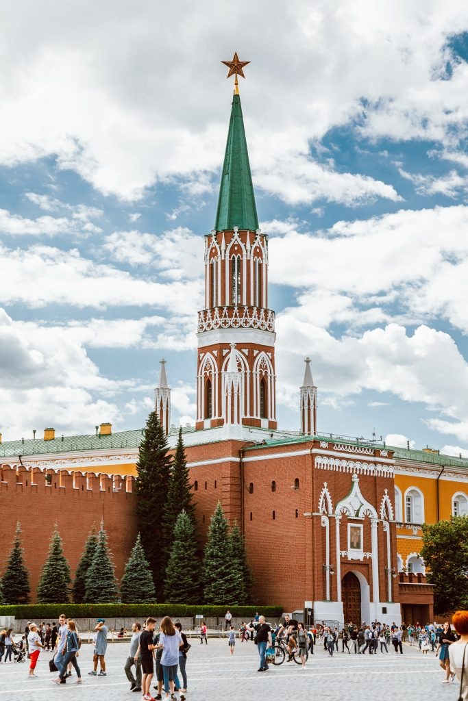 Nikolskaya Tower Moscow Kremlin