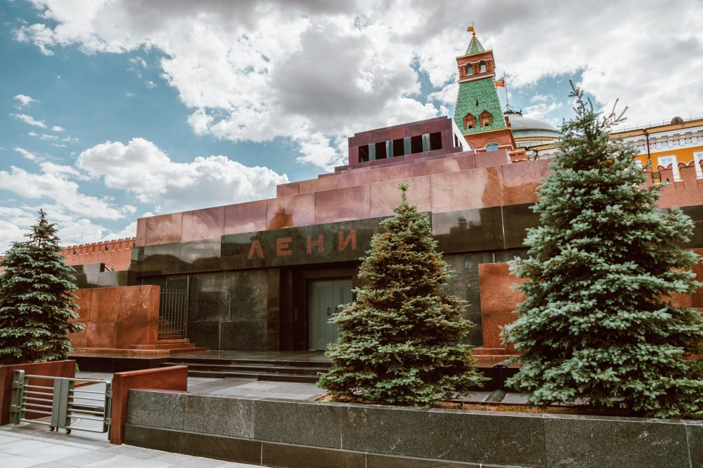 Lenin's Mausoleum Red Square Moscow Russia