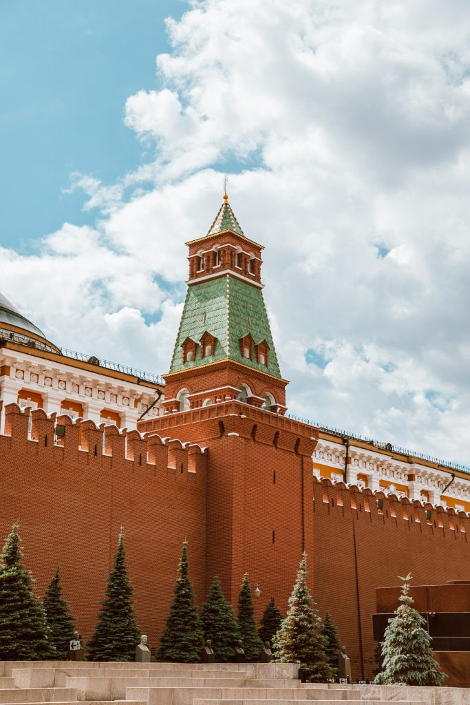 Senatskaya Tower Moscow Kremlin Red Square