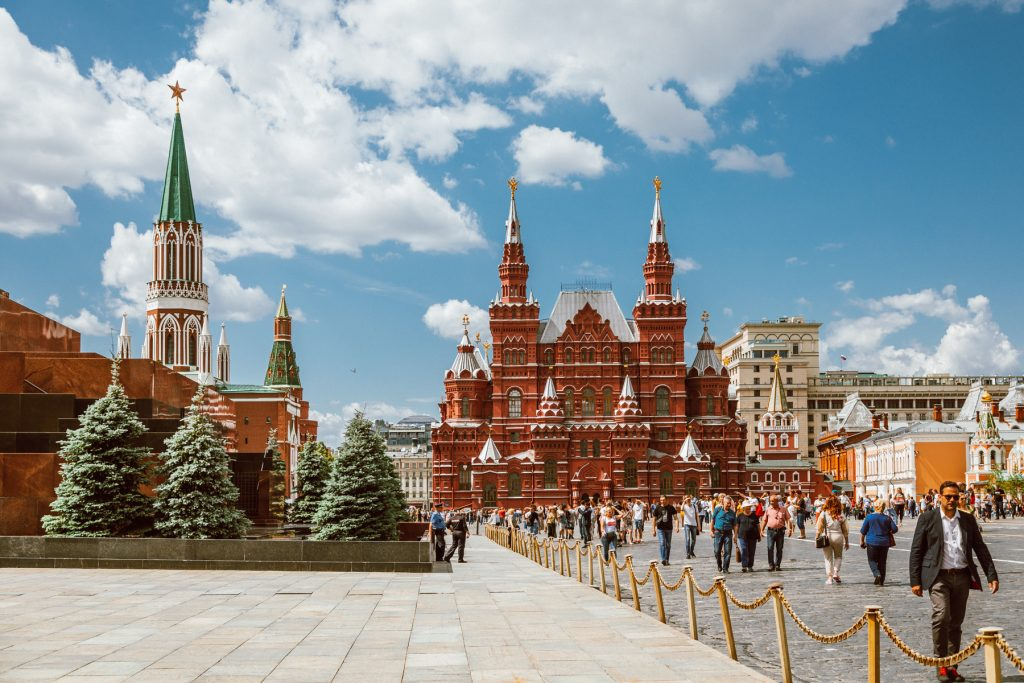 Museum Red Square Moscow Russia