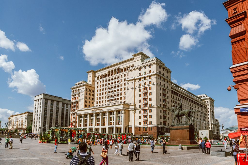 Moskva Hotel - Four Seasons Hotel Moscow - Red Square