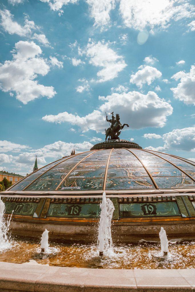 Manezhnaya Square Moscow Russia