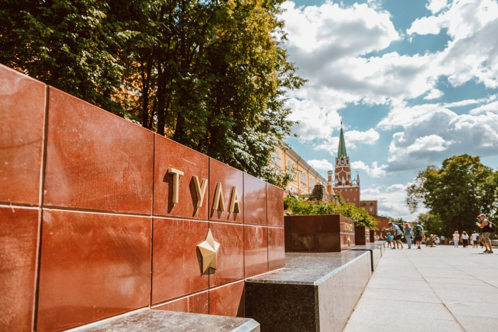 15 places to see at Moscow's Red Square