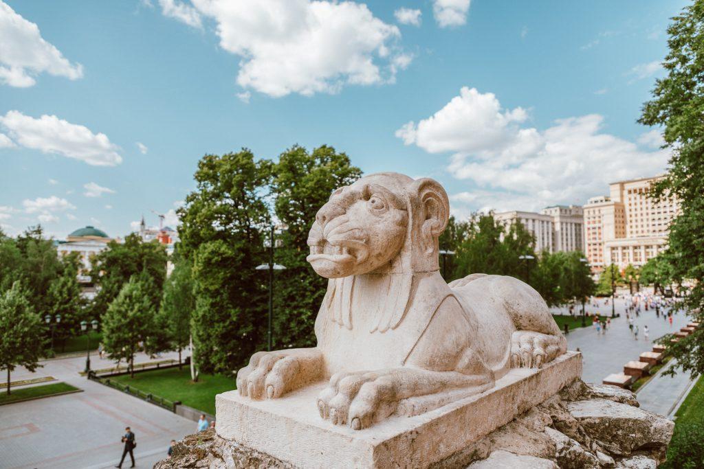 Scenic lookout Alexander Garden Moscow